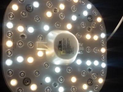 چراغ مگنت دار SMD